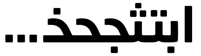 ﺍﺑﺘﺜﺠﺤﺨﺪﺫﺭﺯﺳﺸﺺ ١٢٣ Aabc34