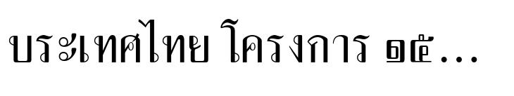บระเทศไทย โครงการ ๑๕๗ Aaž 123