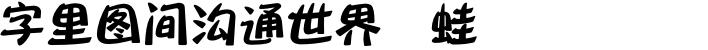DF Bu Ding Simplified Chinese