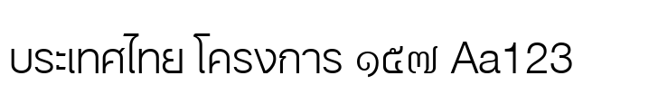 Neue Helvetica Thai Complete Family Pack